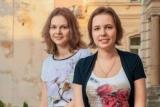 Пять украинских женщин-игроков поедет на чемпионат мира в России