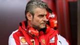 У Ferrari змінився керівник команди