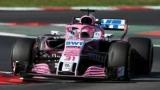 Force India може зникнути вже в липні