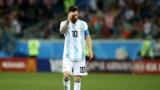 В Аргентине предложили выгнать из команды Месси