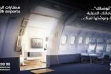 Аэропорт Саудовской Аравии предложил услугу по транспортировке служанок