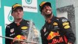 Ріккардо і Ферстаппен можуть залишитися в Red Bull до 2020 року