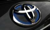 СЅ:GO. Компания Toyota проведет свой чемпионат