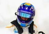 Алонсо почне Гран-прі Австрії з піт-лейн