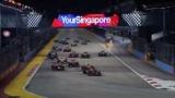 Траса в Сінгапурі скоротилася на два метри
