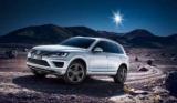 Volkswagen Touareg покинет один из крупнейших авторынков