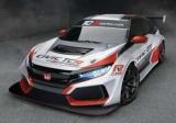 Представлена гоночная Honda Civic Type R