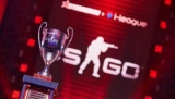 CS:GO. Объявлены группы европейской квалификации в StarSeries & i-League CS:GO Season 7