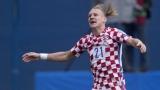 Выбор кубок мира: Виды принес победу Хорватии, и Франции не справилась с Люксембургом
