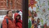 Поток туристов в Россию увеличился