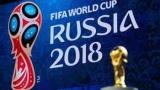 ПРИМЕЧАНИЕ приняла решение не транслировать жеребьевку чемпионата мира 2018 года в Москве