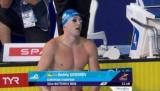Украина является шестой в медальном зачете чемпионата Европы