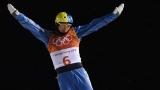 Порошенко поздравил украинских Абраменко с победой катание на лыжах спортивной гимнастике на Олимпиаде-2018