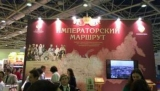 Столетие со дня смерти Романовых откроют туристический